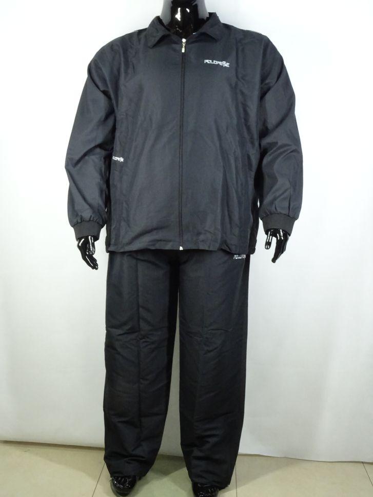 1588faf0ecc Макси Мода: Голям размер анцуг - макси мода дрехи големи размери за ...